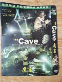 DVD系列:魔窟