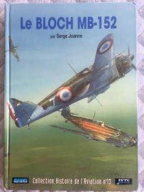 二战法国MB-152战斗机