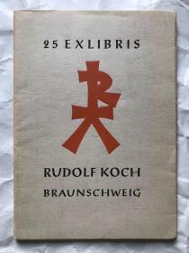 德国 鲁道夫·科赫 蚀刻、石版、木刻藏书票原作集