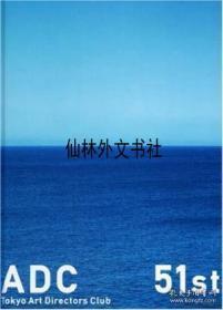 【包邮】51st Tokyo Art Directors Club Annual 2008年出版精装