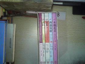 标杆工程 高等学校学生思想政治教育与管理丛书 第二辑 全5册