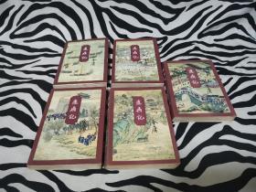 金庸小说:鹿鼎记(五册全),1994年一版一印,包正版