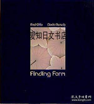 Finding Form