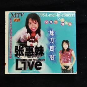 CD唱片【张惠妹 妹力四射 1碟】正版光盘如新#106