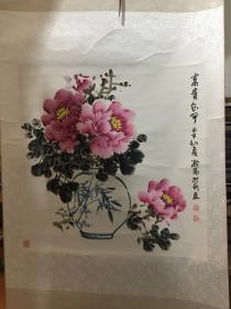 【王瀚阳 作品】中国国画家协会理事,辽宁省美术家协会会员
