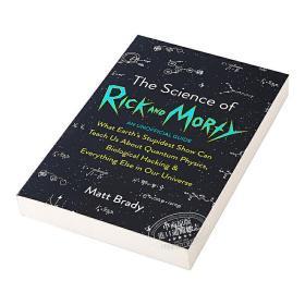 瑞克和莫蒂的科学 英文原版 The Science of Rick and Morty