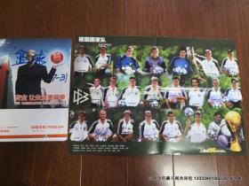海报收藏:当代体育随独家奉送  托蒂 德国国家队