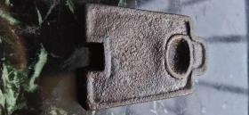清代布币铁砚、造型精美、做工大气、存世稀少、文房佳品、非常值得收藏。