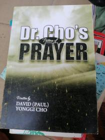 Dr chos prayer
