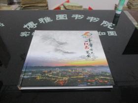 千年古邑 红色瓮安  邮册 实物图  正版  货号27-2