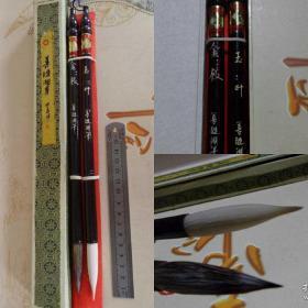 老湖笔,老毛笔,金枝玉叶套笔3