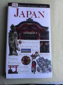 DK  Vis-à-Vis    Japan      外文原版  全铜版纸彩印   DK日本旅游指南