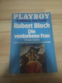 德文原版 playboy science fiction