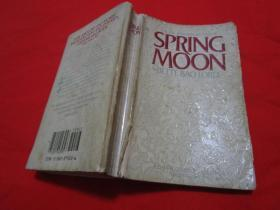 SPRING MOON,BETTE BAOLORD ,A novel of China,Avon,包柏漪《春月》英文原版