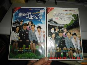DVD :传闻中的七公主 (上下部) 32DVD  全新