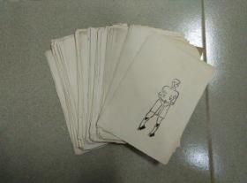约八十年代手绘广东南方拳术古图谱105张