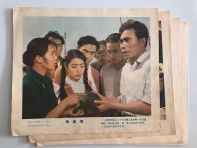 老电影《南海潮》剧照(8张全)