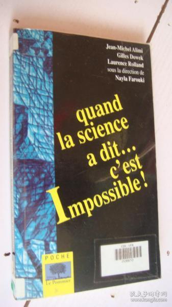 quand la science a dit... cest Impossible! 科学