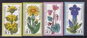 【外国经典邮品 德国西柏林1975年 植物 阿尔卑斯山花卉 4全新原胶全品】全新十品