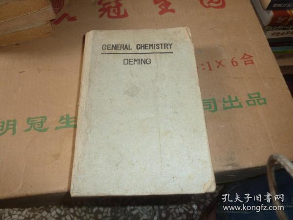 DEMING,普通化学,中华民国三十一年十月一日影印发行