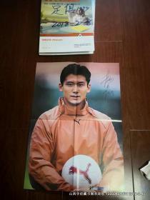 海报收藏:当代体育 总第324期海报 杨晨  埃尔伯