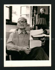 文坛巨匠 巴金照片,大幅原版老照片