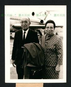 大文豪 林语堂夫妇照片,原版老照片,福建乡贤影像文献