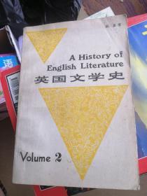 英国文学史2