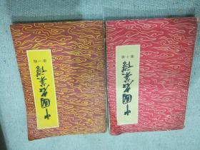 中国名菜谱(1.10)