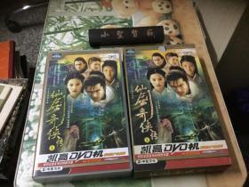 仙剑奇侠传(上)【电视剧----胡歌 刘亦菲 彭于晏 安以轩】6盘DVD,正版带盒