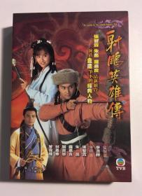 射雕英雄传 94版 张智霖 朱茵 罗嘉良 连续剧 dvd 电视剧 6碟 弘音 正版