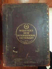 Dictionary 已塑封 美国进口原装 1918年出版印刷 权威辞典 书侧有拇指索引 新韦氏国际英语大词典 第一版 带世界简史 webster s new international dictionary 1st edition unabridged with Referance History