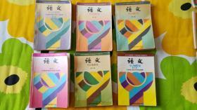 二手正品原版80后90年代初中语文课本教科书6册全套合售