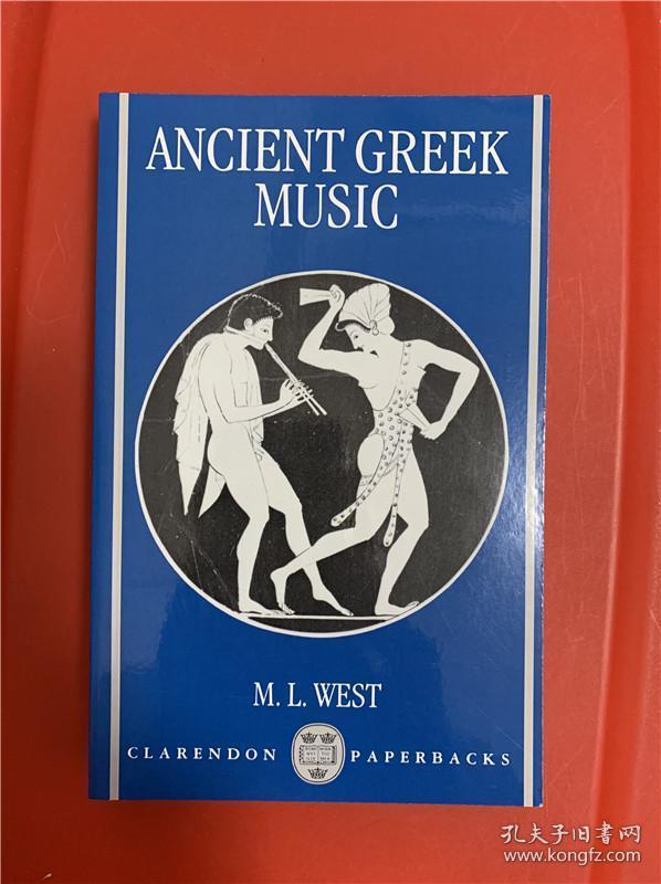 Ancient Greek Music (古希腊之音乐)