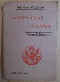 欧洲硬币目录(1892年出的,距今一百多年的古董书,欧洲老铜币内容)