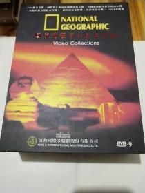 国家地理百年纪念典藏(23张碟片)