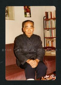 中国著名社会学家、人类学家、民族学家 吴文藻照片,出版底稿,原版老照片,江苏乡贤影像文献