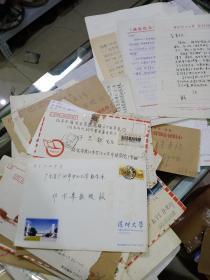 一批名牌大学数学教授书信,8成百度能查到,估计一百多封(北大)(浙大)等等,喜欢的有细图