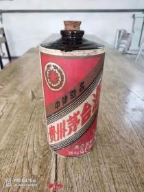 贵州茅台酒瓶(1983)