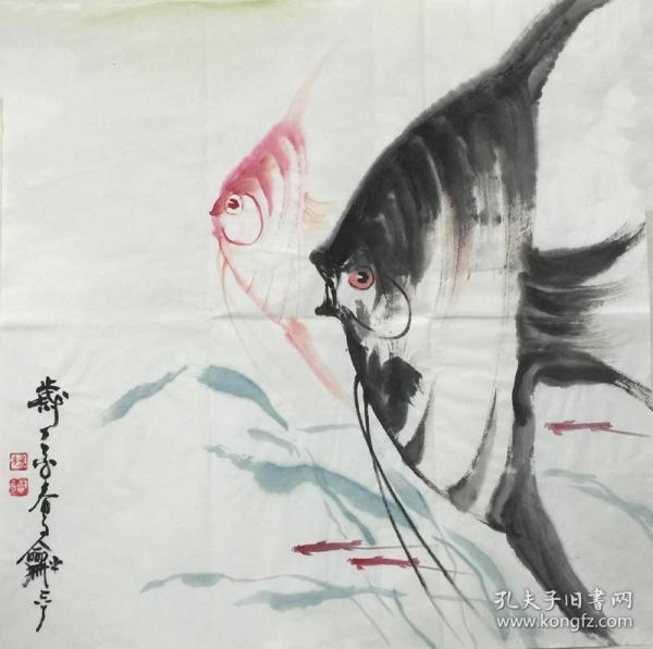 【保真】【楊和平】當代知名藝術家、張大千大師再傳弟子、中國國畫家協會會員、 中國書法家協會山西分會會員、手繪四尺斗方寫意。