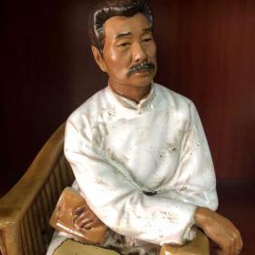 六七十年代文革瓷器 厂货陶瓷 人物雕塑(鲁迅)摆件