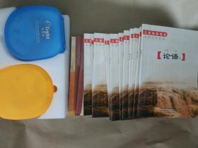 育灵童:儿童经典诵读―中西文化经典套装.17本书32张光盘