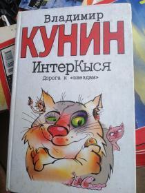 kyhnh