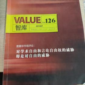 张志雄价值智库126期(一本)