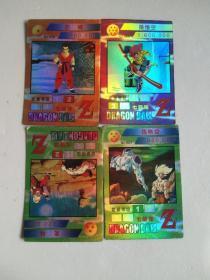 七龙珠Z-卡片(4张闪卡合售)