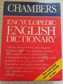 Chambers Encyclopedic English Dictionary 钱伯斯百科英语大辞典
