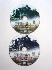 【游戏】辐射3 第二部 匹兹堡废墟(简体中文版 2CD)