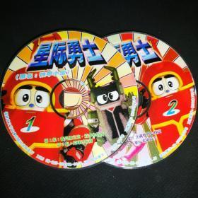 VCD星际勇士 (原名铁甲小宝) 1.2.3.5.6.7.8.9.10.11.12.13.16.17.18.20.21.22.23.24.25集 共21碟 合售