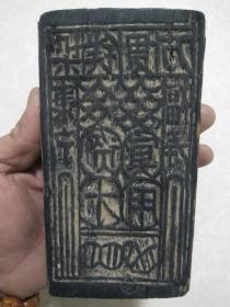 民国老手工雕刻木印板印版一块