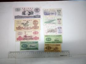 第三套人民币,老钱币一套(缺2元)